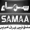 SamaaTV